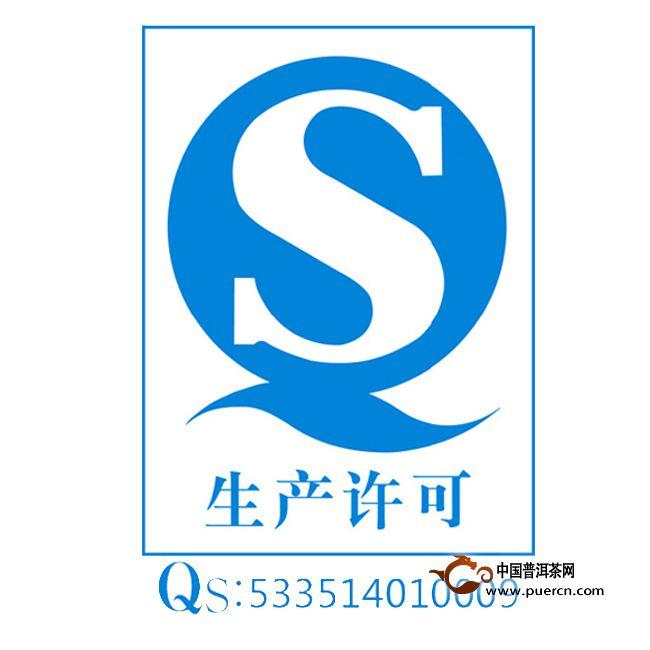 2014年凤牌滇红茶 五福临门 140克