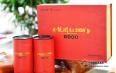 1958龙润工夫红茶