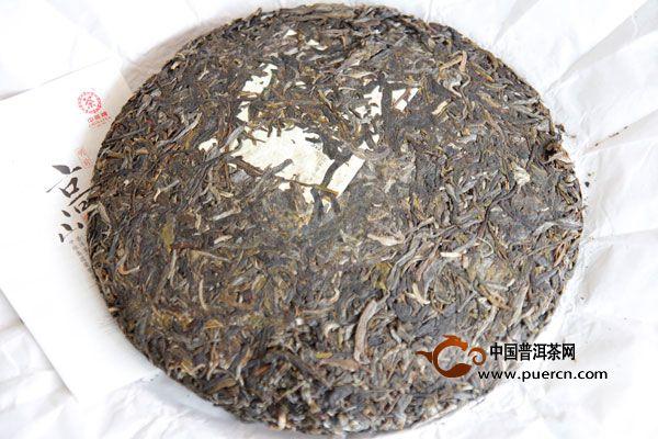 【新品预告】2014中茶牌明前高山甘露生茶即将上市
