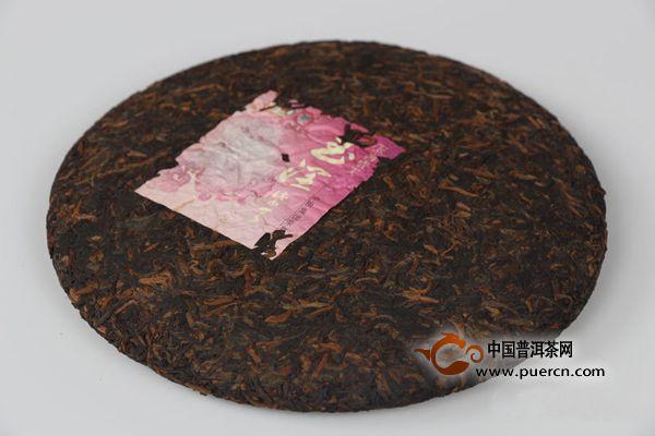 """中茶普洱""""玉润紫天""""品饮分享"""