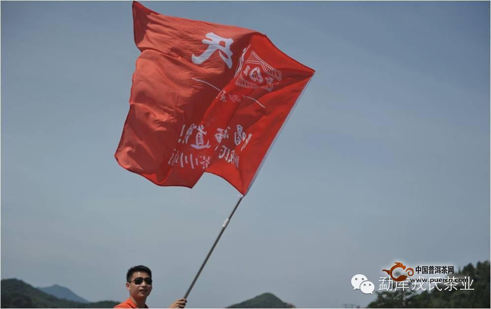 北京,勐库戎氏好汉登长城