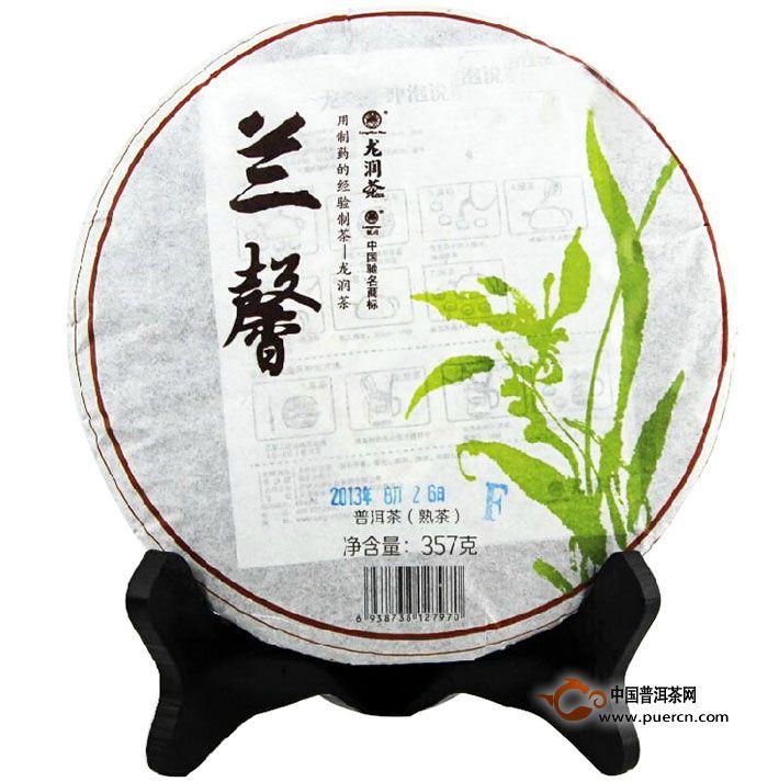 2013年龙润熟茶熟茶357克1