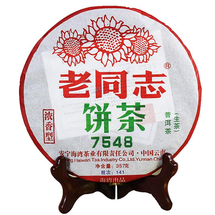 2014年老同志7548 1401批(生茶)357克