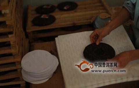 普洱茶压制工艺流程图