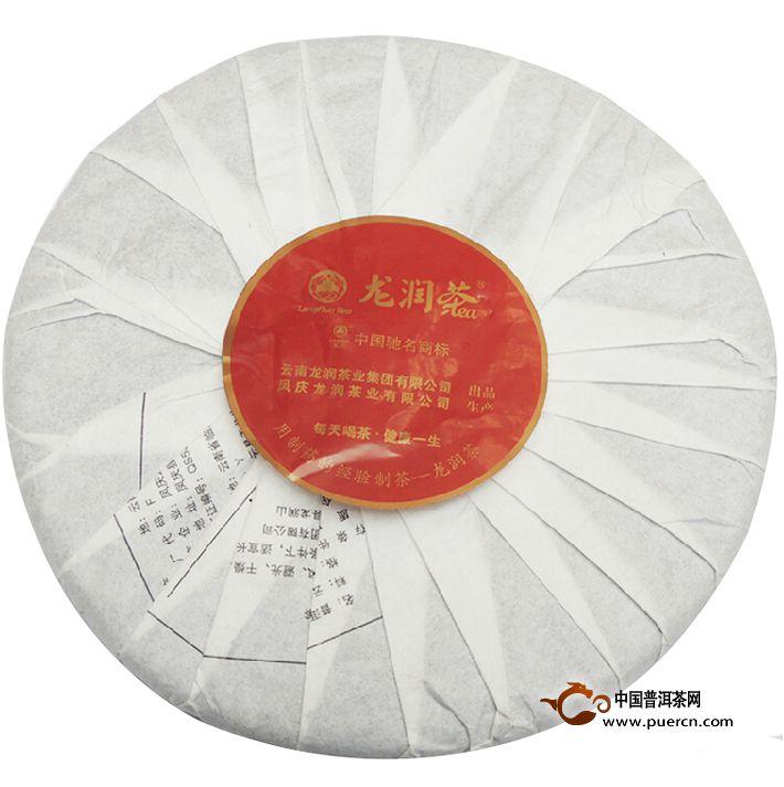 2013年龙润826(熟茶)357克