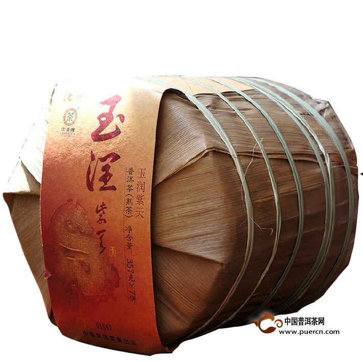 2014年中茶玉润紫天(熟茶)357克