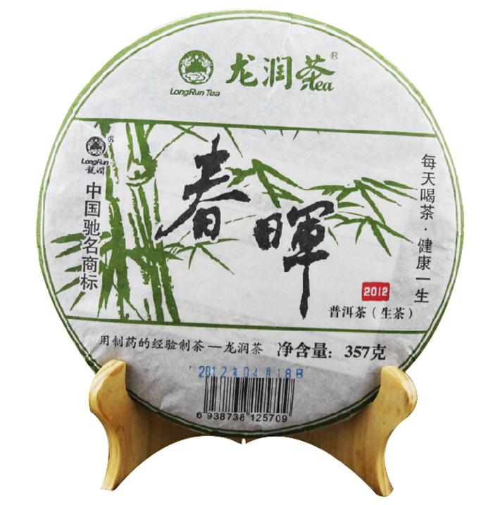 2012年龙润春晖(生茶)357克