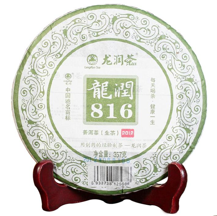 2012年龙润816(生茶)357克