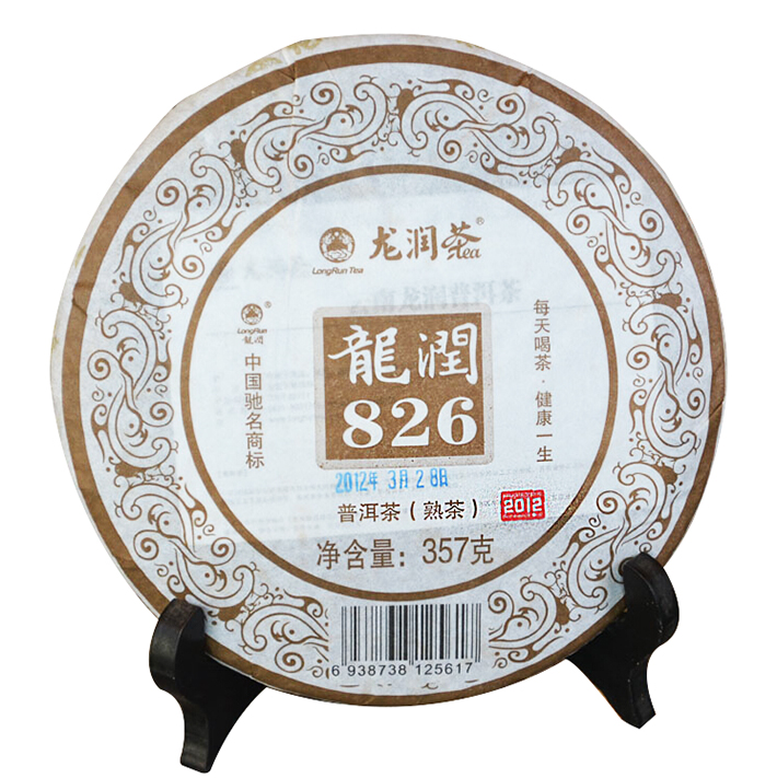 2012年龙润826(熟茶)357克
