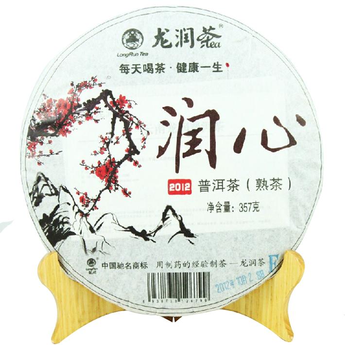 2012年龙润润心(熟茶)357克