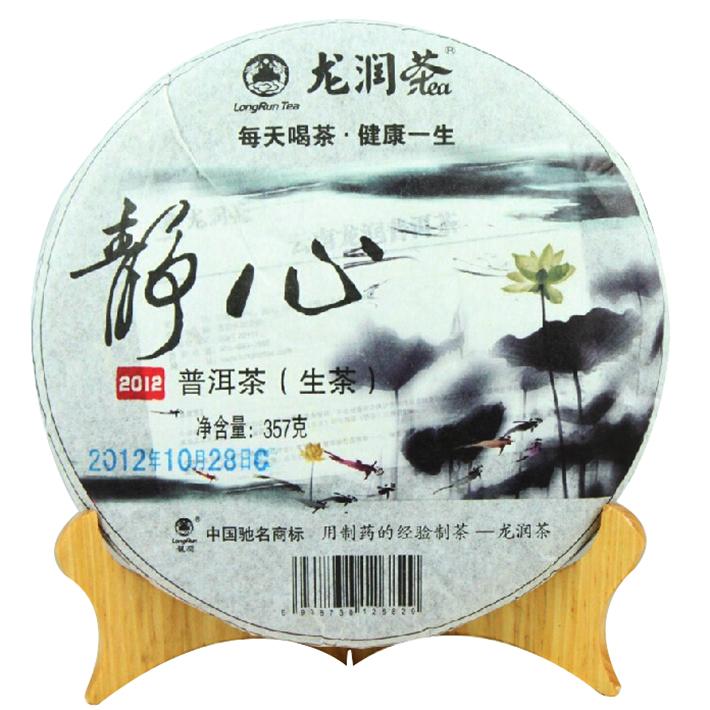 2012年龙润静心(生茶)357克