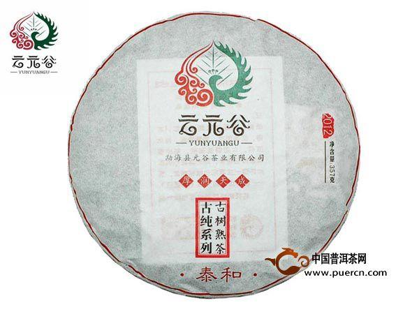 2012年云元谷泰和茶饼古树熟茶