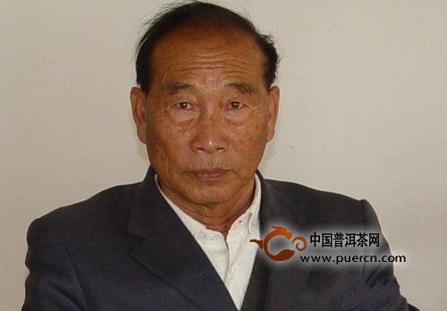 临沧茶叶的开拓者杨行吉