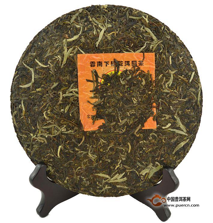 """【新品】2014年下关飞台FT苍洱圆茶""""五朵金花""""上市"""