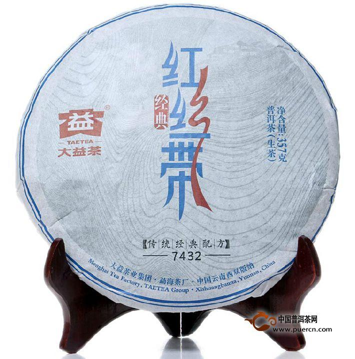 2014年大益红丝带7432(生茶)357克