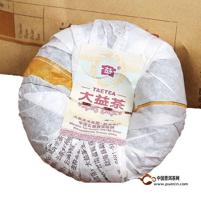 2014年大益V93(熟茶)100克