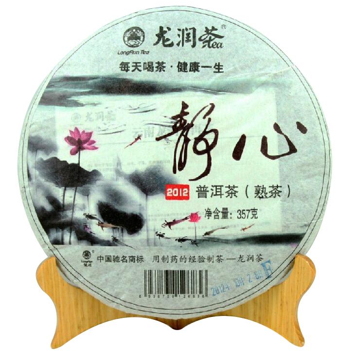 2012年龙润静心(熟茶)357克