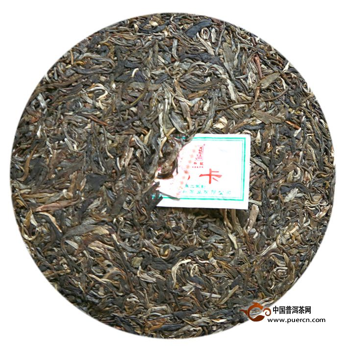 2014年陈升号那卡(生茶)357克