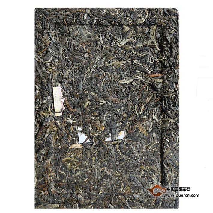 2014年陈升号金班章(生茶)1000克