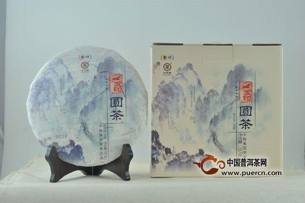【新品预告】中茶普洱玉印圆茶即将上市
