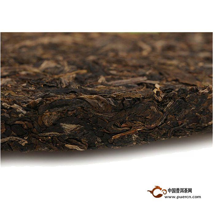 2014年下关 特制生态七子饼(铁饼)生茶  357克
