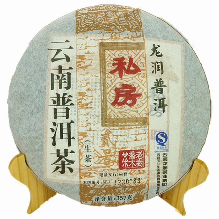 2007年龙润私房贰号(生茶)357克