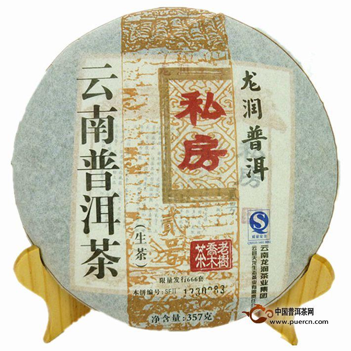 2007年龙润私房贰号生茶包装正面