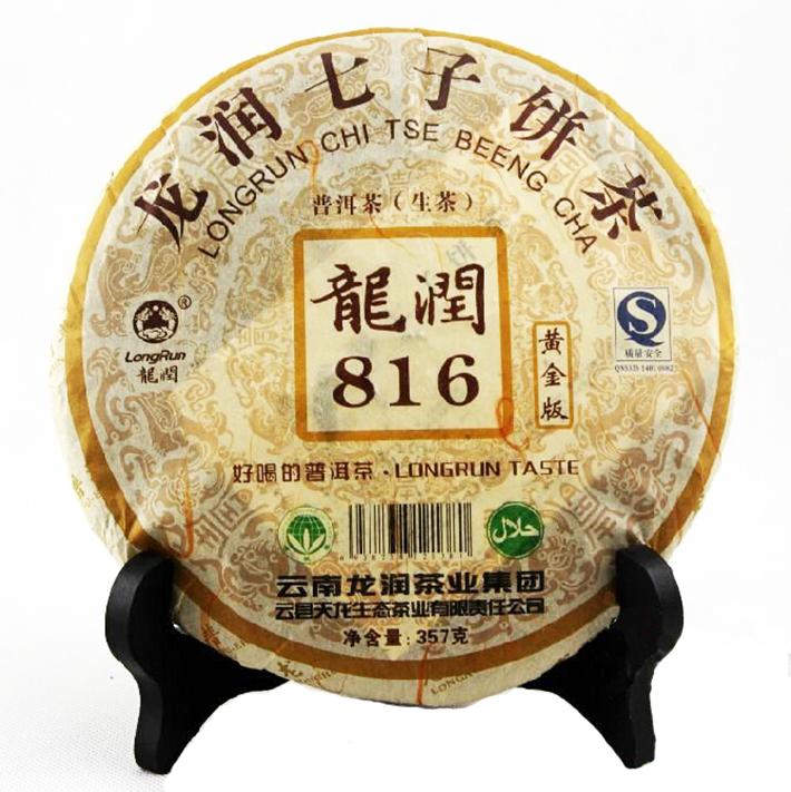 2007年龙润黄金816(生茶)357克