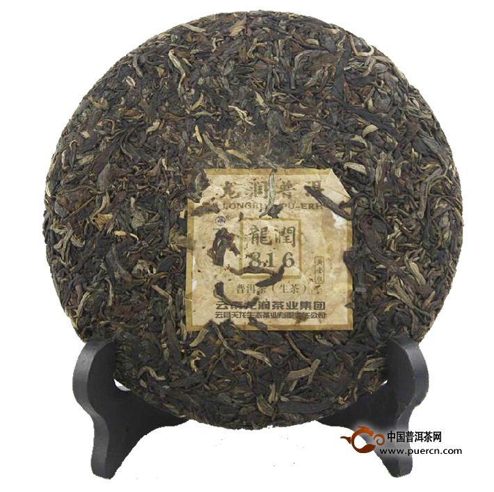 2007年龙润黄金816生茶茶饼正面