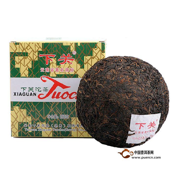 2013年下关销法沱 熟茶 250克