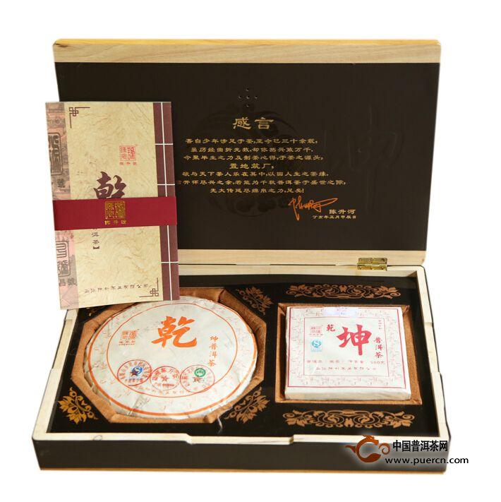 2014年陈升号乾坤生茶2