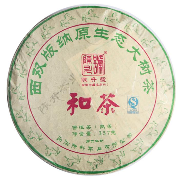 2014年陈升号和茶(熟茶)357克