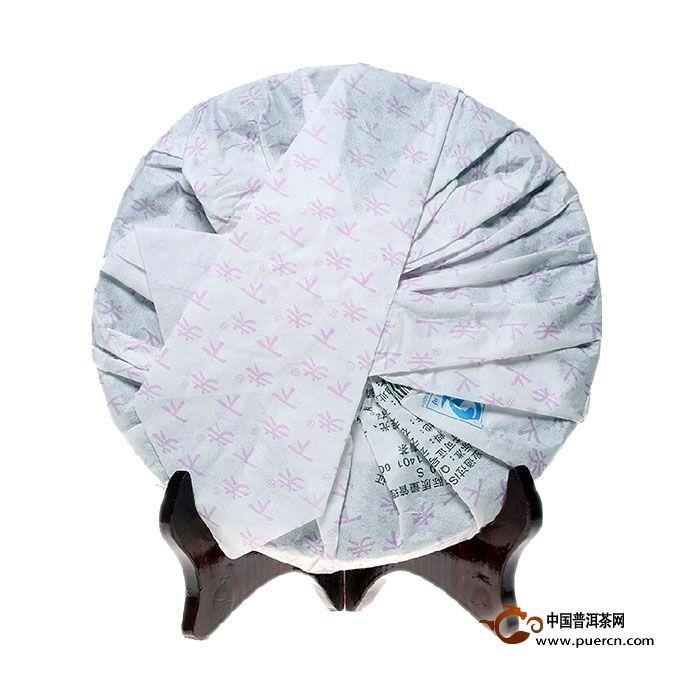 2013年下关T7653(生茶)357克