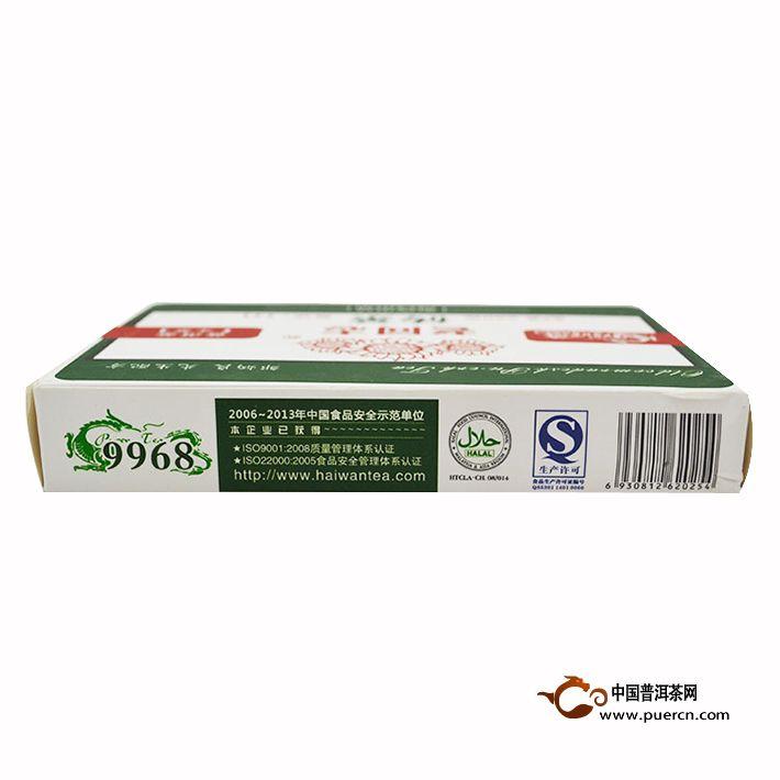 2014年老同志9968(生茶)250克