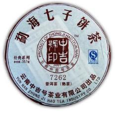 【 中吉号】每一块普洱茶饼,都有一个蜿蜒曲折的故事