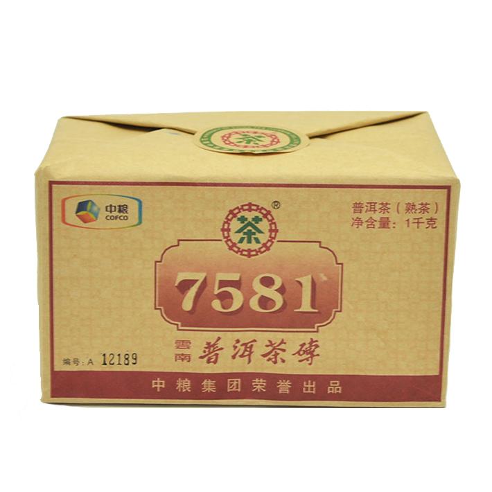 2014年中茶7581四片装(熟茶)1000克