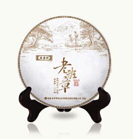 2014七彩云南春古茶老班章 (生茶)357克