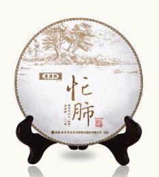 2014年七彩云南春古茶忙肺(生茶)357克