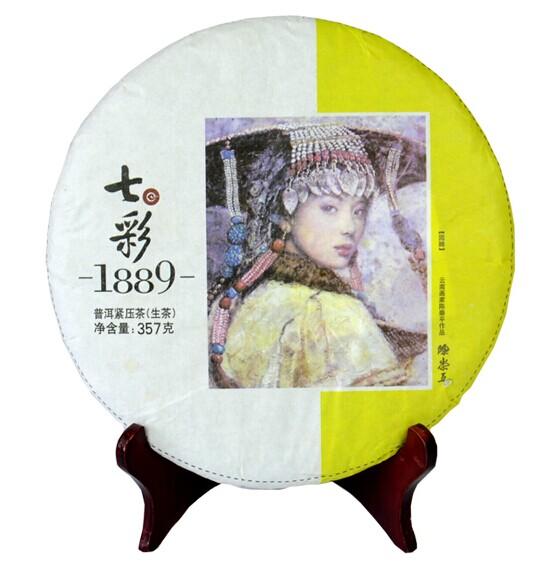 2014年七彩云南1889(生茶)357克