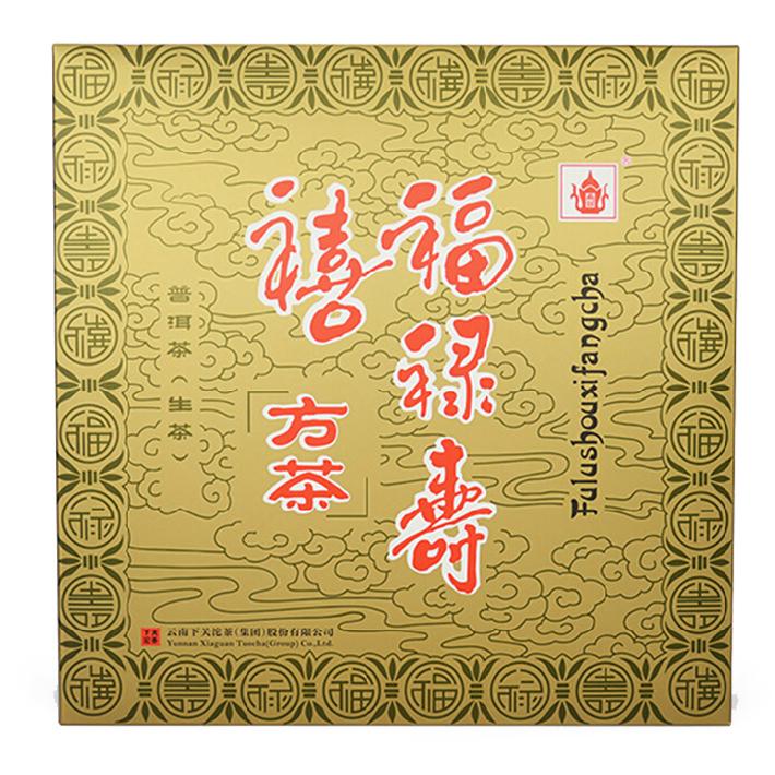2014年下关福禄寿喜(生茶)1000克
