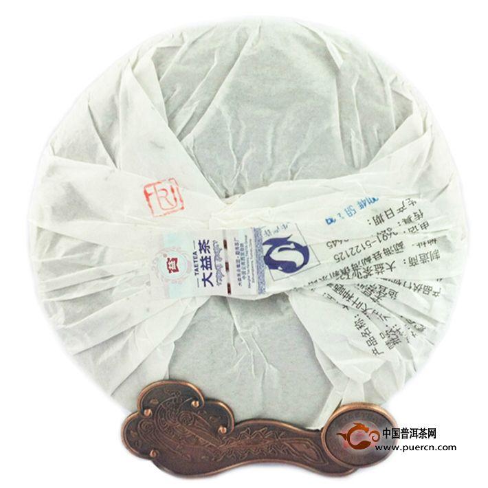 2014年大益勐海孔雀(生茶)357克