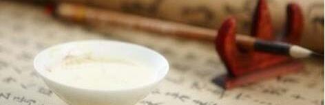 一盏茶让心禅定