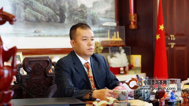 茶界名人传奇:中国藏茶第一人蔡金华