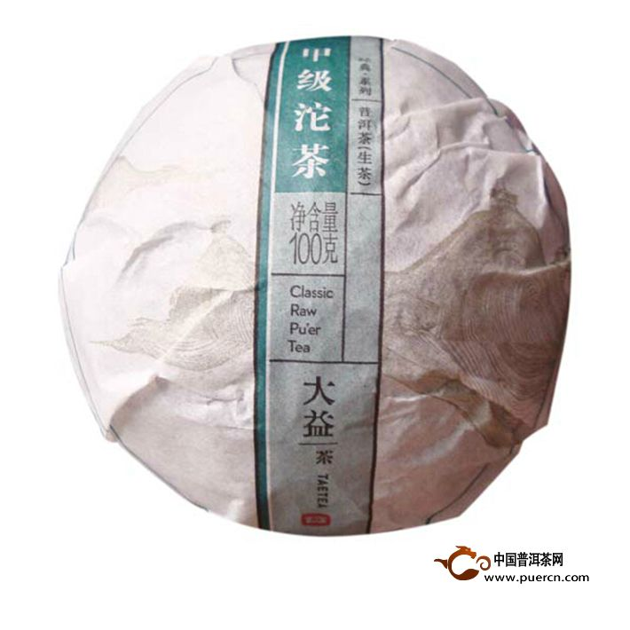 2014年大益甲级沱茶(生茶) 1401批 100克