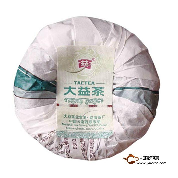 2014年大益甲级沱(生茶) 100克