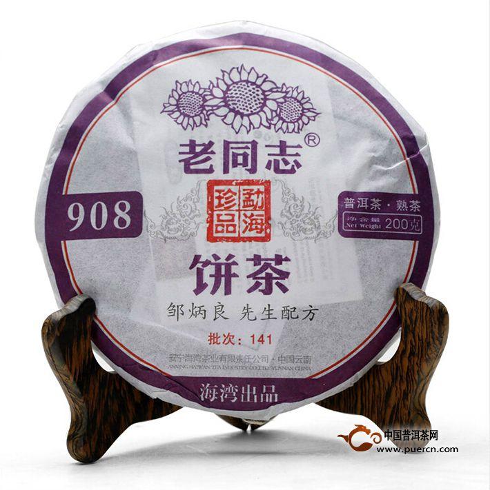 2014年老同志908(熟茶) 141批 200克