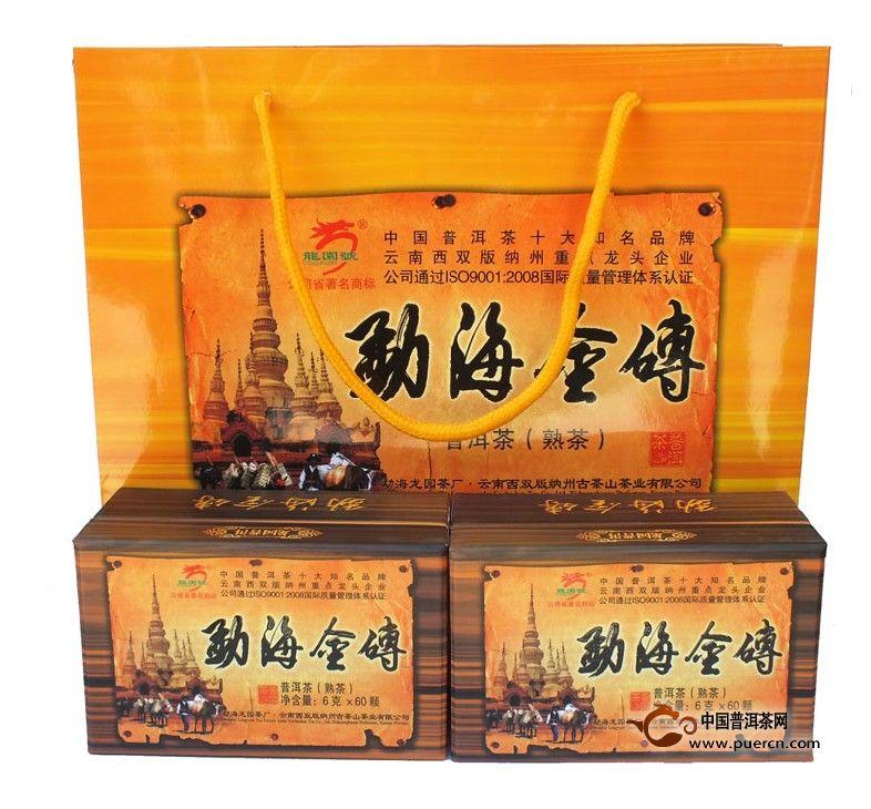 2012年龙园号勐海金砖(熟茶)360克