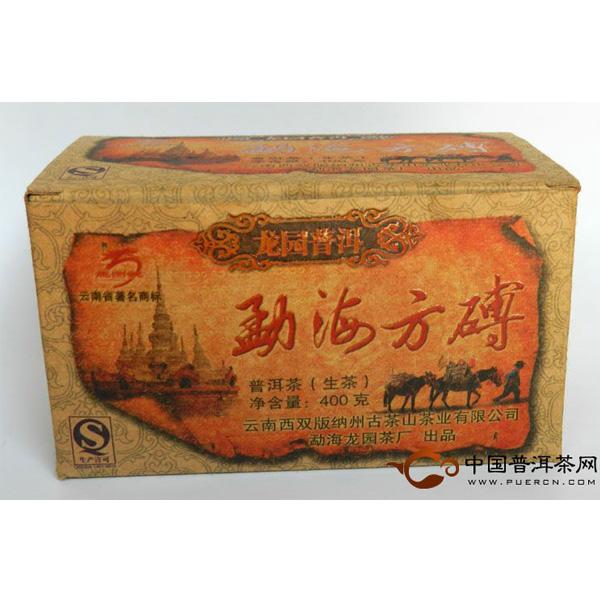 2011年龙园号勐海方砖(生茶)400克