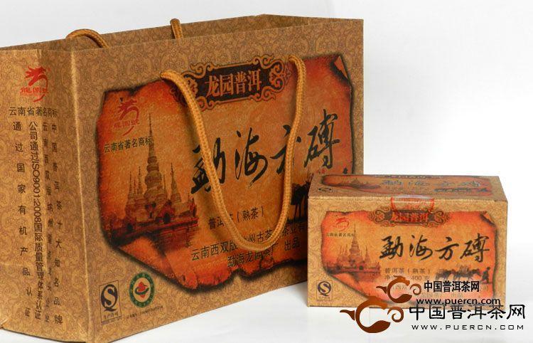 2012年龙园号勐海方砖(熟茶)400克