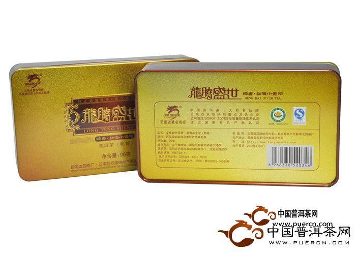 2012年龙园号龙腾盛世糯香小金沱(熟茶)